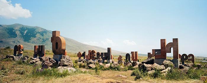 Wim Wenders Armenian Alphabet, Armenia Alfabeto armeno, Armenia 2008 C-print 183.5 x 378.2 cm Copyright: © Wim Wenders 2013