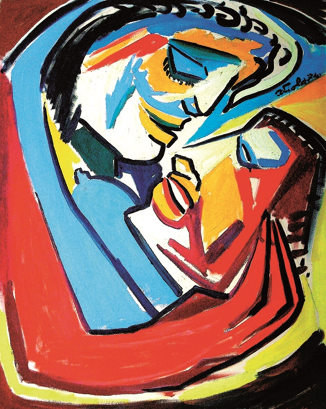 Amant,i 1974, 80x100, olio su tela