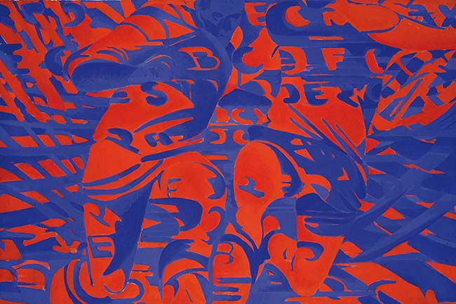 Titina Maselli Stadio III 1978 Acrilico su tela   Acrylic on canvas 130 x 195 cm Collezione   Collection Gianni Iasilli, Roma
