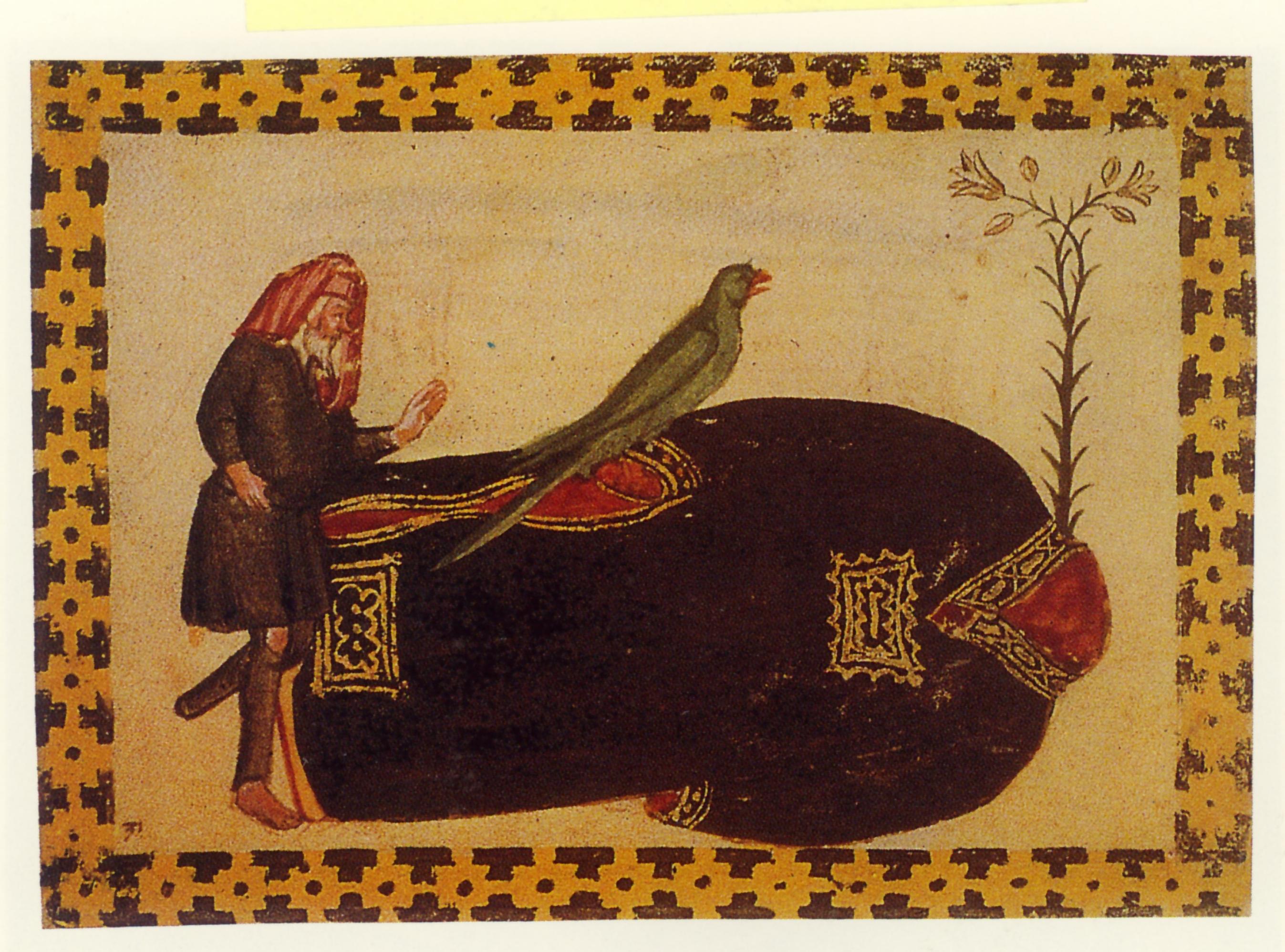 Bartolomeo di Mantova, Liber memoriae artificialis