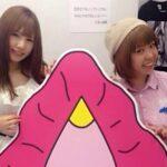 Megumi Igarashi Rokude Nashiko – Scarcerata l'artista che ha trasformato la propria vagina in un kajak