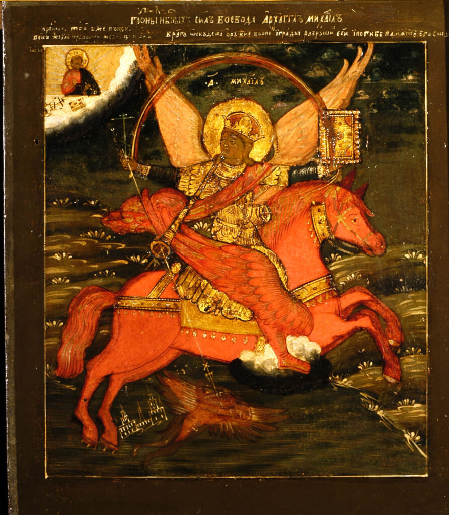 Bottega russa del secondo quarto del XVIII secolo, L'Arcangelo Michele