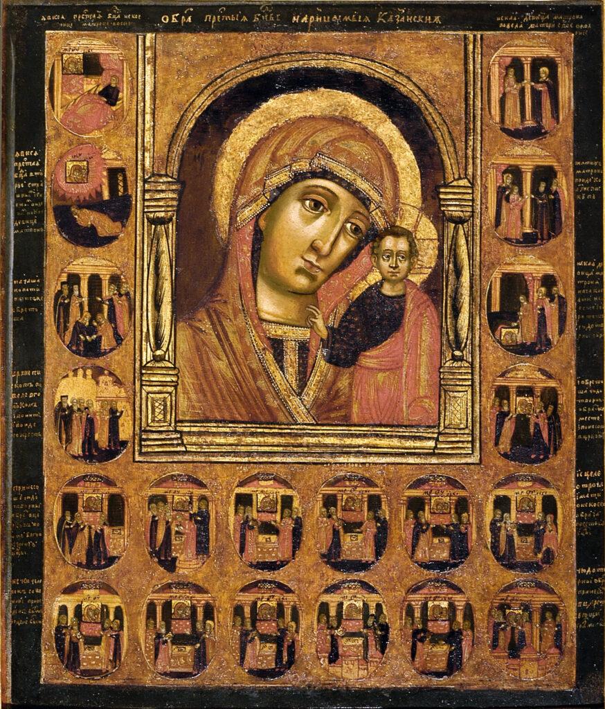 Russia centrale, secondo quarto del XVIII secolo, Madre di Dio di Kazan, Inv. 1890