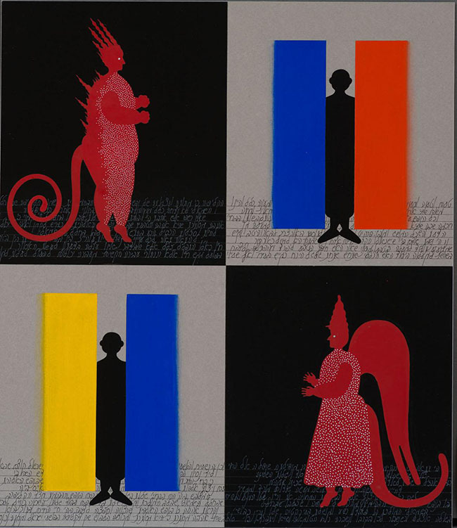 Grisha Bruskin: Metamorfosi, 1992, gouache, 29x25