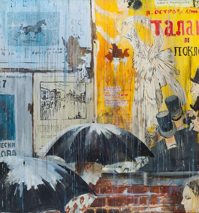 Jurij Pimenov : Cartelloni sotto la pioggia, 1973, 86,7х80,7