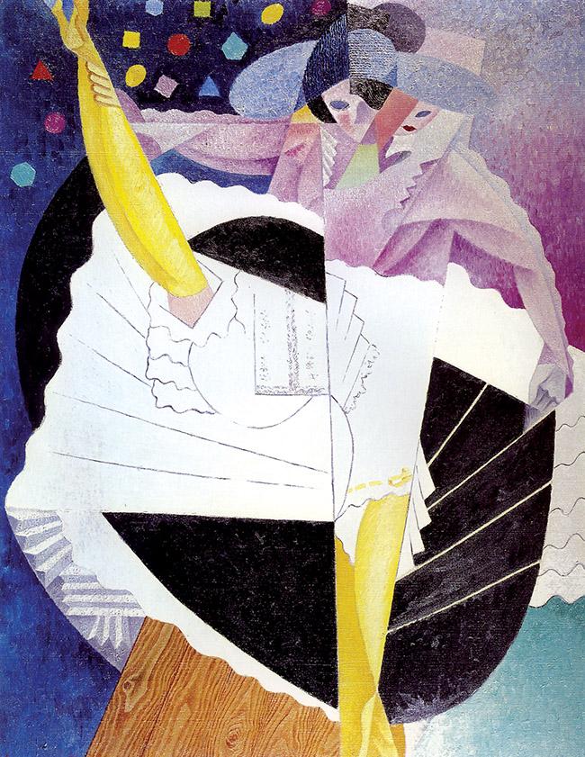Danseuse, 1915-16. Il quadro è ritenuto dagli studiosi un estremo tentativo di Severini di coniugare Futurismo e Cubismo, prima dell'abbandono del movimento fondato da Marinetti