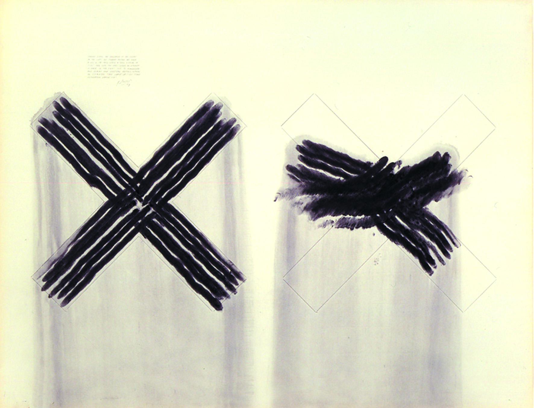 """Blind Time I"", 1973"