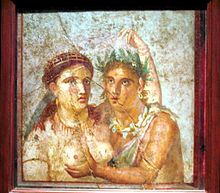 Pittura romana, Satiro e baccante o Bacco e Arianna