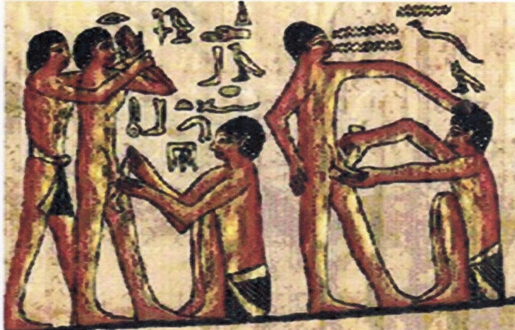 Illustrazioni da un antico papiro egizio