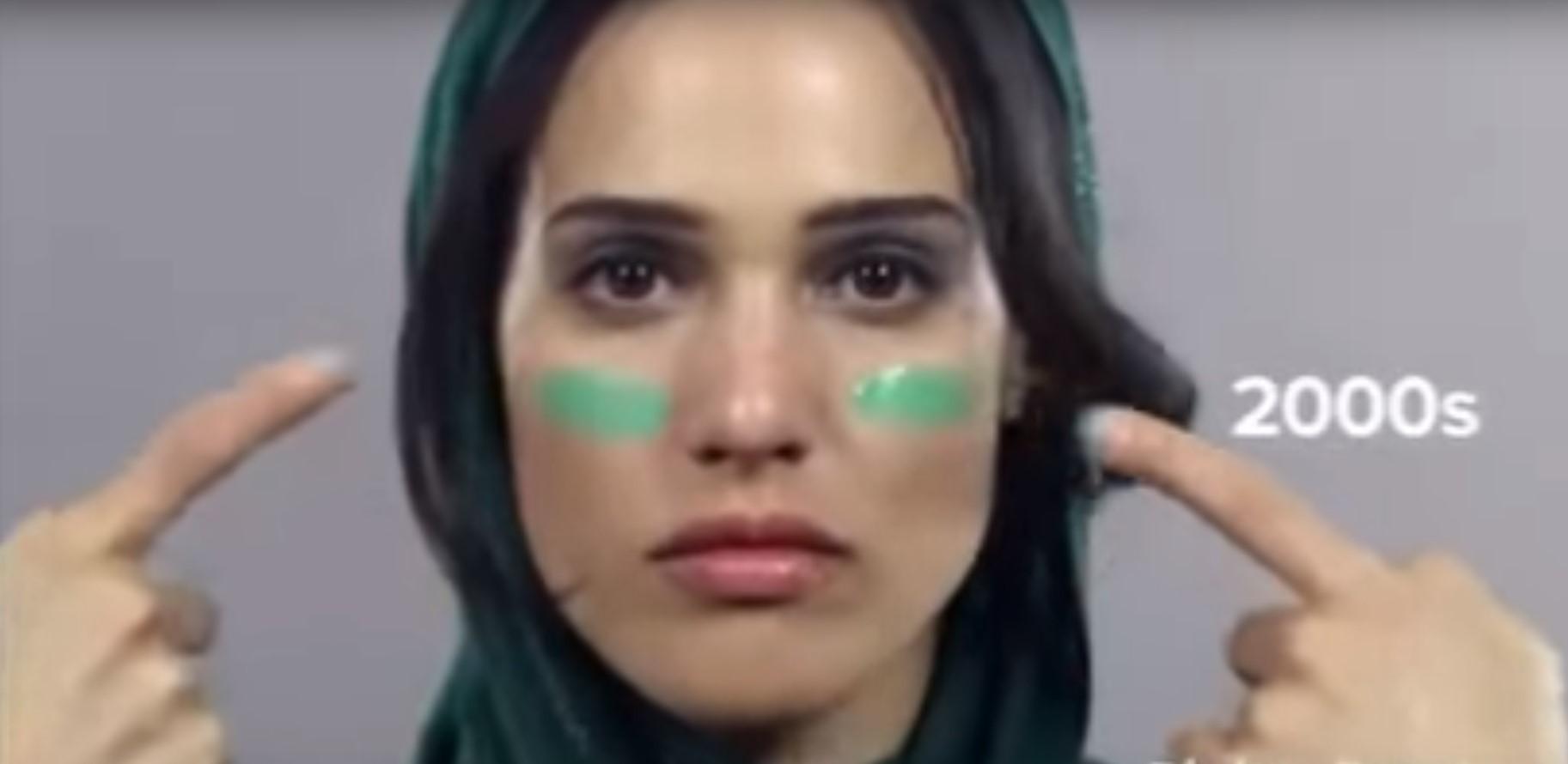 a iraniana